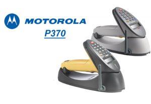 Motorola P370